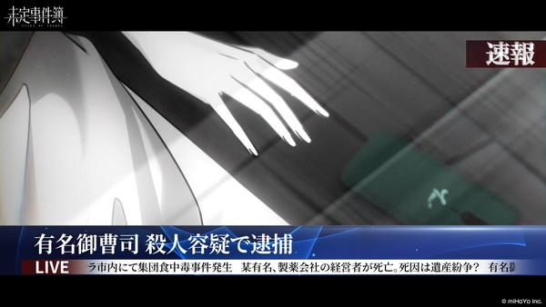 20210716_mihoyo_002