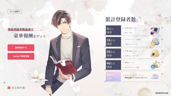 20210716_mihoyo_006